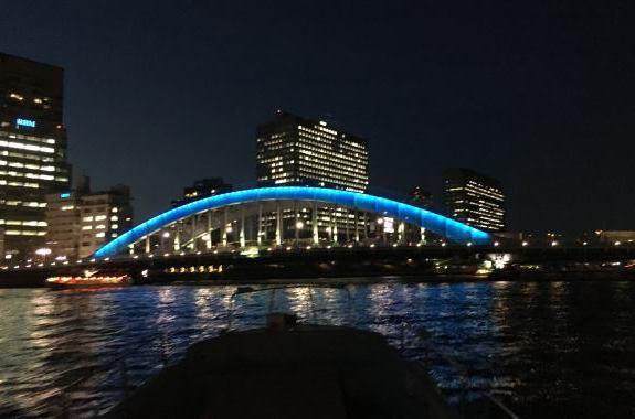 (10月-11月) 秋の夜長イルミネーションクルーズ/Illumination cruise